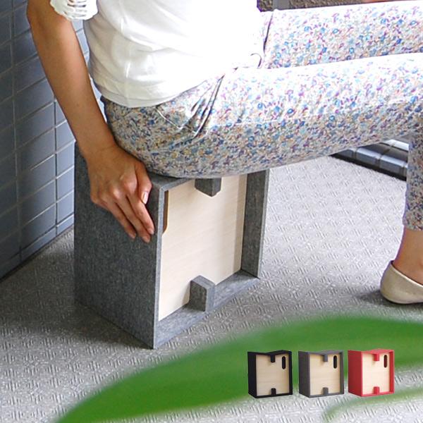スツール MIZO PLY Small アボード 木製 フエルト製 溝 ポータブル 折りたたみ 硬質フェルト【送料無料】