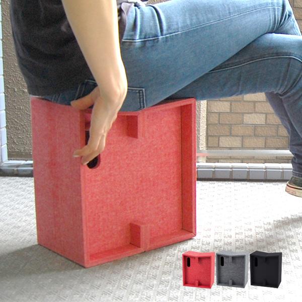 スツール MIZO Small アボード フエルト製 溝 ポータブル 折りたたみ 硬質フェルト【送料無料】