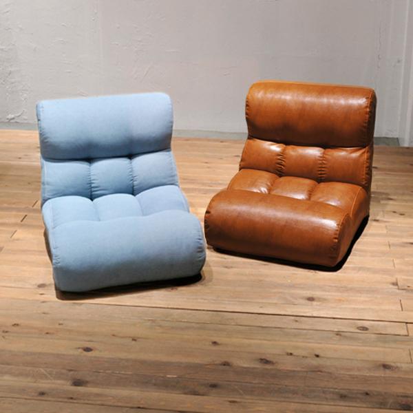 【送料無料】座椅子 リクライニング ピグレット マルセイユ ソファ sofa ピグレットクラシック pigletclassic foranew