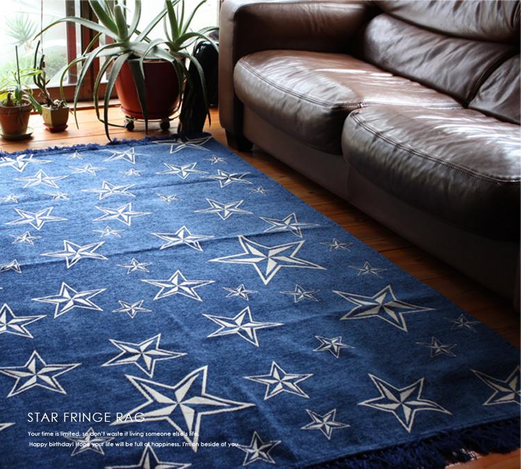 ラグ スターフリンジ【送料無料】ラグ スターフリンジ star fringe rug 140X200 星柄 リビングラグ スター