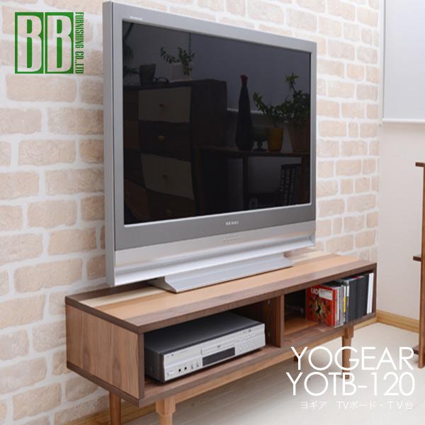 【送料無料】テレビボード YOTB-120 YOGEAR(ヨギア) テレビ台 TVボード 木製【送料無料】