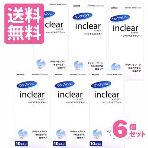 SALE限定特価 送料無料 メーカー公式ショップ 膣洗浄器インクリア 即納送料無料 配送区分:A inclear 10本入りx6個セット
