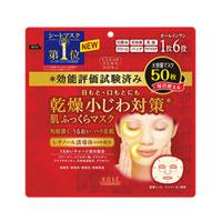 クリアターン 肌ふっくら マスク 配送区分:A 50枚 特価 公式サイト