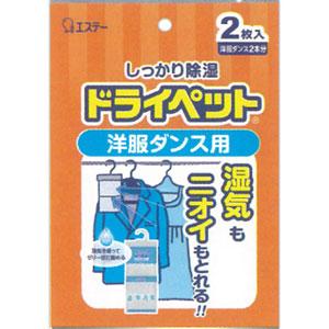 ドライペット 洋ダンス用 お徳用 50gX2[配送区分:A]