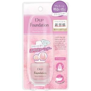 超人気 専門店 DUP ディーアップファンデーション シアーラベンダー 爪のファンデーション ファクトリーアウトレット 配送区分:B