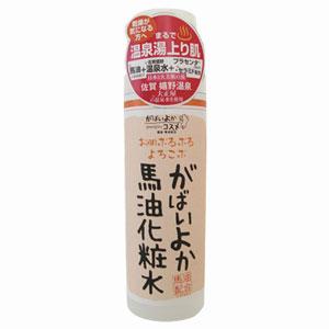 7本セット+スターター付♪ うれしの温泉化粧水 【宅配便発】 「日本三大美肌の湯」 送料無料! 源泉をを70%配合!
