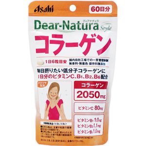 Dear-Natura ディアナチュラ 百貨店 スタイル コラーゲン 高級品 配送区分:A 360粒