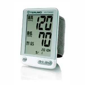 テルモ ES-T300ZZ デジタル自動血圧計 手首式[配送区分:A]