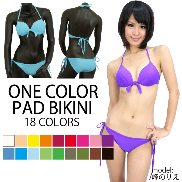 0e73348cef All 18 colors of color variations sw-30000 with ribbon which is cute on the triangle  bikini swimsuit plain fabric single color color pat chest belonging to ...