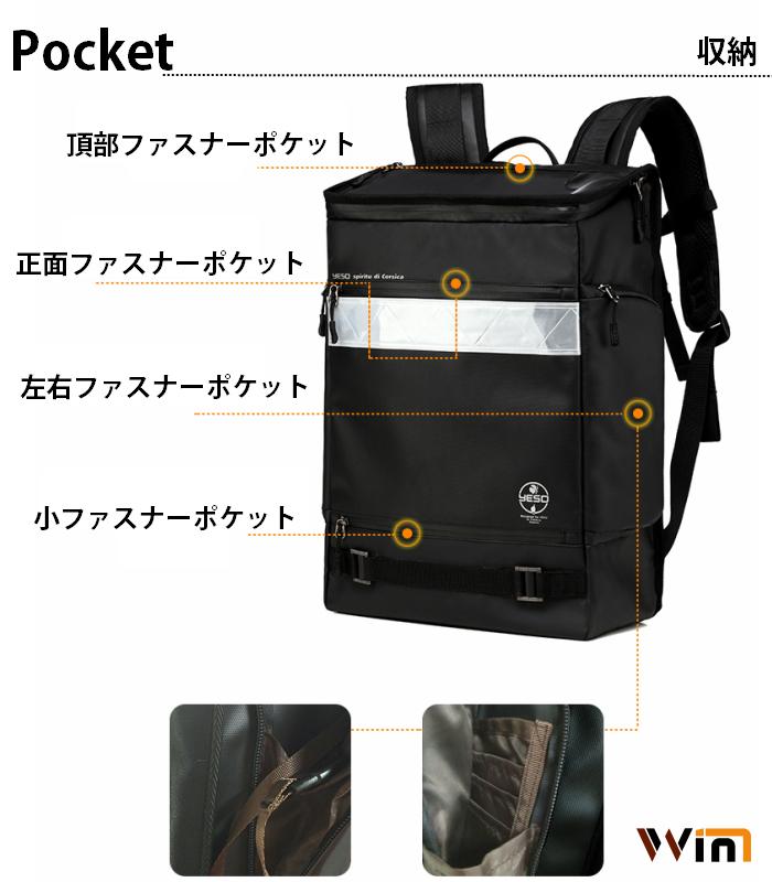 7ea0502f6362 ... 対応】【SWISSWINリュックサック】15インチノートPCリュック登山バッグ【 ...