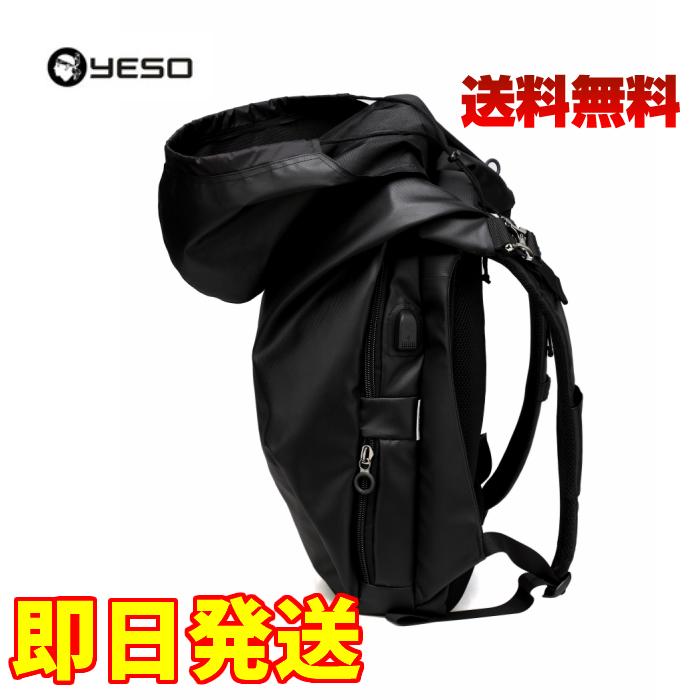 リュック メンズ YESO ビジネスリュック大容量 USB充電ポート付き 防水 防汚リュックサック レディース高校生 通学リュック ビジネス 通勤用リュック outdoor旅行 登山リュック 14型PC 帽子を付けリュック 送料無料