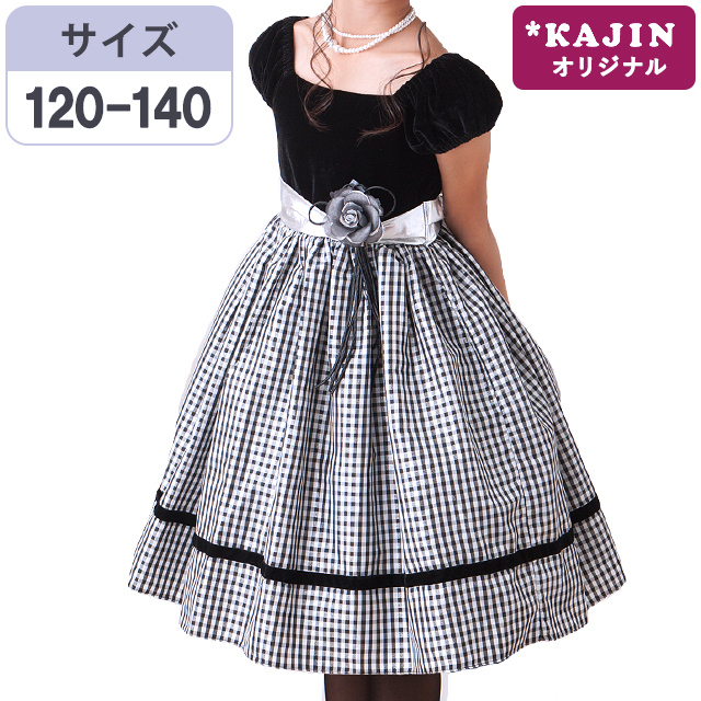 Children formal wear shop KAJIN | Rakuten Global Market: Child ...