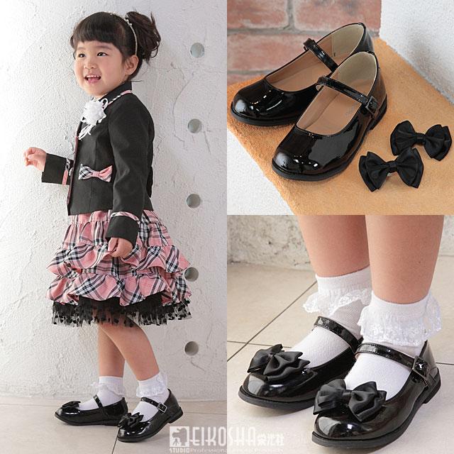 Children Formal Wear Shop Kajin Formal Shoes Girls Formal Shoes