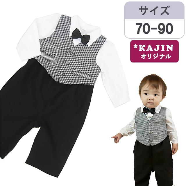 男童西装宝宝礼服正式长袖连裤 3 点集 70 80 90 厘米