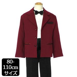 ステージ衣装、舞台、クリスマスパーティに!蝶タイつき子供スーツ5点セット「バーガンディ」90cm