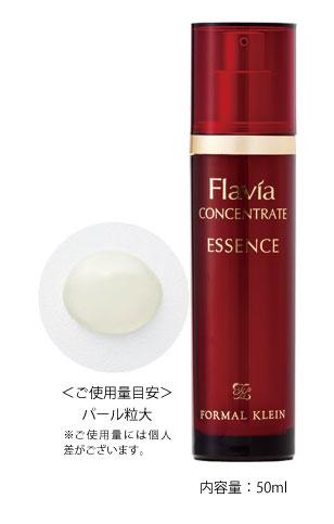 フラビア 集中 美容液 コンセントレートエッセンス 高濃度フラバンジェノール配合 化粧品 50ml