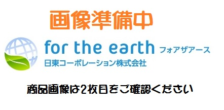 LEKR430693PN-LS9 【東芝】【工事必要】【セット商品】LEDベースライトTENQOOシリーズ