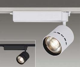 【東芝】スポットライト LEDS-30116WB-LS1 白