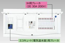 【東芝】小形住宅用分電盤N 扉なし・機能付 全電化 50A TFNCB3E5-262C