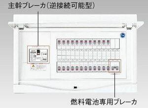【東芝】小形住宅用分電盤N 扉付・機能付 家庭用燃料電池システム用 TFNCB13E6-162FCA
