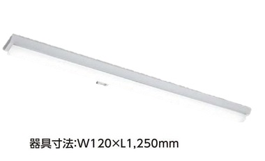 LEKT412524HYN-LD9 【東芝】【工事必要】【セット商品】LEDベースライトTENQOOシリーズ ハイグレードタイプ