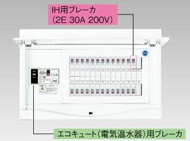 【東芝】小形住宅用分電盤N 扉付・機能付 全電化 100A TFNCB3E10-222TB3B