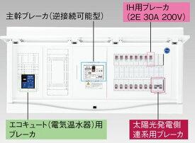 【東芝】小形住宅用分電盤N 扉付・機能付 全電化 75A TFNCB3E7-282STR2B