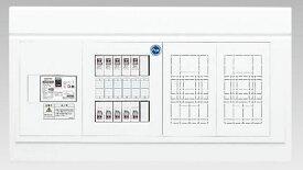 【東芝】小形住宅用分電盤N 扉なし・基本タイプ 付属機器取付スペース×2付 TFNPB3E6-204D