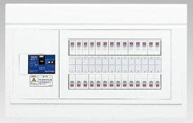 【東芝】小形住宅用分電盤N 扉なし・横一列・基本 主幹配線用遮断器 TFNPB3N10-262
