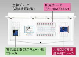 【東芝】小形住宅用分電盤N 扉付・機能付 全電化 60A TFNCB3E6-222STL4B