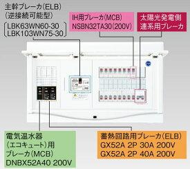 【東芝】小形住宅用分電盤N 扉付・機能付 全電化 TFNCB3E6-122STR40