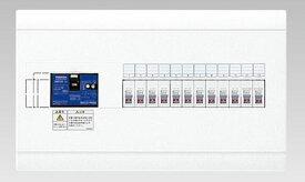 【東芝】小形住宅用分電盤N 扉なし・横一列・基本タイプ 主幹配線用遮断器 TFNSB3N5-102