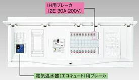 【東芝】小形住宅用分電盤N 扉付・機能付 全電化 60A TFNCB3E6-222TL4NB