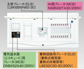 【東芝】小形住宅用分電盤N 扉付・機能付 全電化 TFNCB13E6-142TL45B