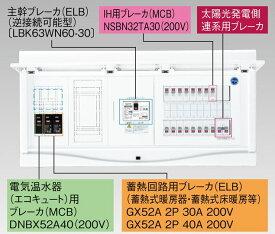 【東芝】小形住宅用分電盤N 扉付・機能付 全電化 TFNCB13E6-202STR40