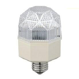 MU90A-E26 【ウシオ】クセノンフラッシュランプ 8角形型 自発光式