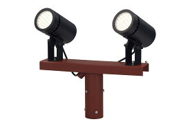 TFB-08802 【東芝】LED小形丸形投光器用2灯用ポールヘッド