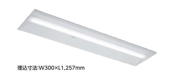LEKR430203YL-LD9 【東芝】【工事必要】【セット商品】LEDベースライトTENQOOシリーズ