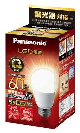 LDA7LGDSK6 E26口金 白熱球60W相当 【Panasonic】LED電球