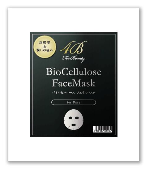 お肌に密着 フェイスマスクの最高峰 極上の贅沢パックをお手軽に NBS 高級 4B バイオセルロースマスク 乾燥肌 うるおい つや 浸透力 保湿 キメ 高濃度 コラーゲン フェイスケア 美容マスク パック フェイスシート フェイスパック 美容 シートマスク 顔パック フェースマスク 美容パック バイオセルロース 定番キャンバス 目もと フェイスマスク シートパック