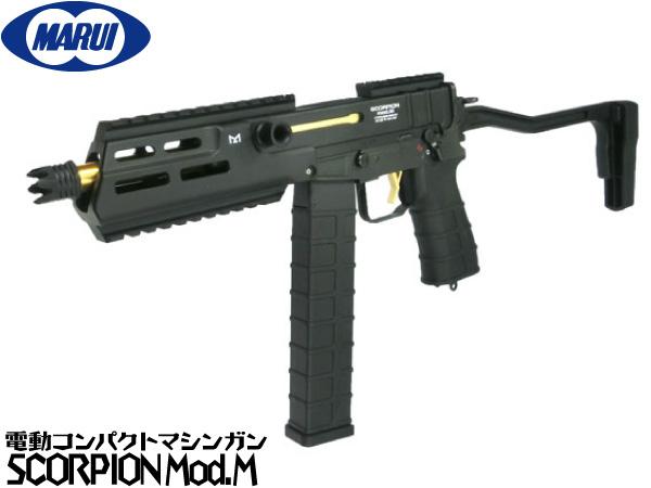 東京マルイ 電動コンパクトマシンガン本体 スコーピオン モッドM (4952839175380) SCORPION Vz.61 CMG M-LOK搭載 エアガン 18歳以上 サバゲー 銃