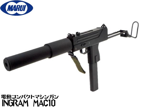 Machine gun from the air