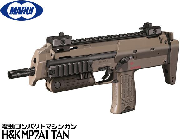 東京マルイ 電動コンパクトマシンガン本体 H&K MP7A1 TAN CMG エアガン 18歳以上