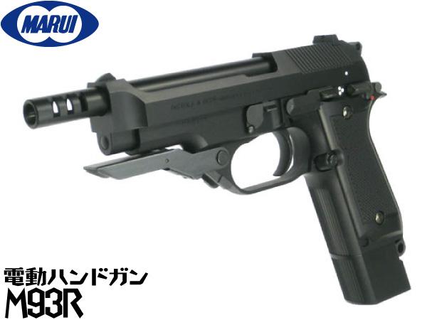 東京マルイ 電動ハンドガン本体 M93R BK AEP(4952839175120)ベレッタ エアガン 18歳以上 サバゲー 銃