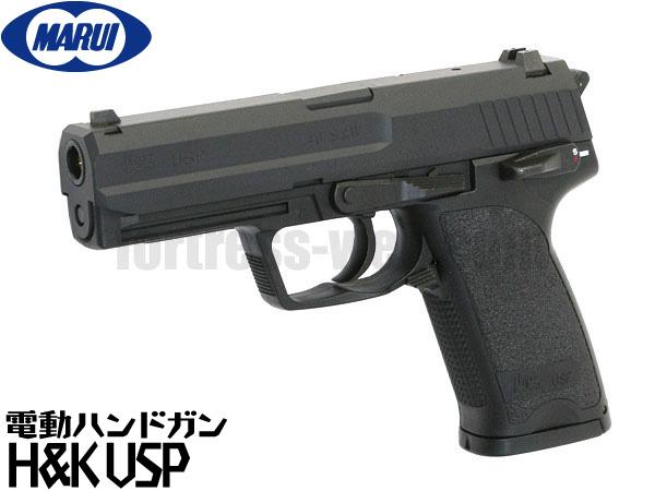 東京マルイ 電動ハンドガン本体 H&K USP (4952839175137) AEP エアガン 18歳以上 サバゲー 銃 ヘッケラーアンドコック GRBP