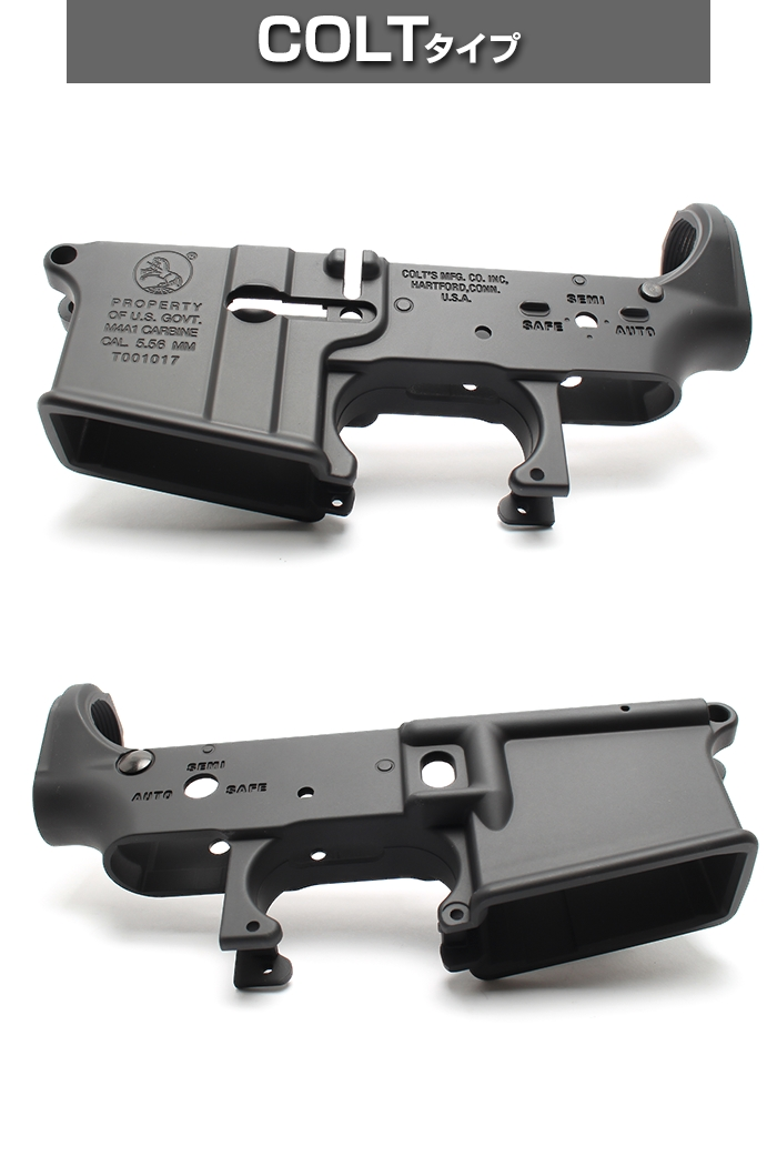 LAYLAX・F-FACTORY (ファーストファクトリー) 東京マルイ 次世代電動ガン M4シリーズ用[MG]ロアフレーム KNIGHT'Sタイプ ライラクス