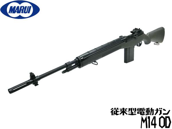 東京マルイ スタンダード電動ガン本体 U.S.Rifle M14 OD エアガン 18歳以上 サバゲー 銃