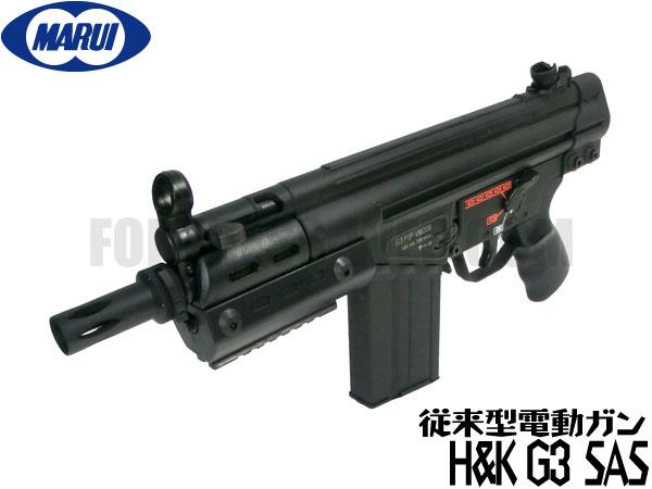 東京マルイ スタンダード電動ガン本体 H&K G3SAS (4952839170774) エアガン 18歳以上