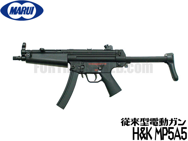東京マルイ スタンダード電動ガン本体 H&K MP5A5 エアガン 18歳以上 サバゲー 銃 GRBP