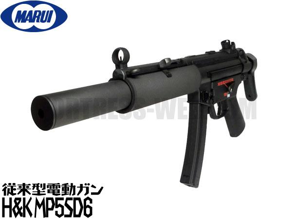 東京マルイ スタンダード電動ガン本体 H&K MP5SD6 (4952839170606) エアガン 18歳以上 サバゲー 銃